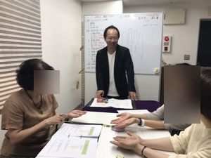 明日は名古屋で手相占い講座を開催します!