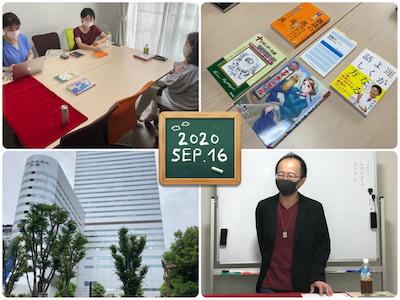 朝活「占い読書会」