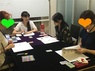 【銀座本校】ルノルマンカード講座