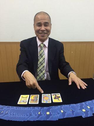 大阪校 タロット講座