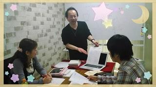 銀座本校 勉強会(占星術)