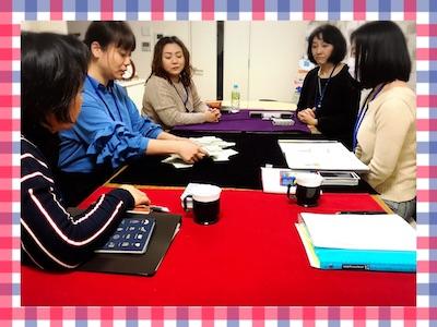 銀座本校 占い勉強会(西洋占星術/タロット)