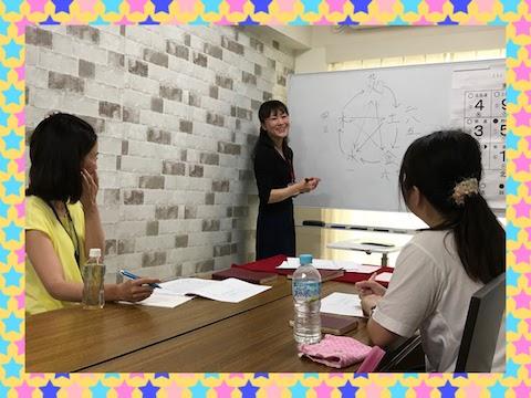 【教室の様子】銀座本校 九星気学講座