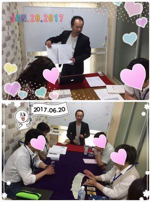 銀座本校 占い勉強会(占星術/タロット)