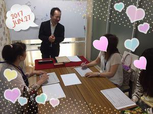 銀座本校 夢占い・夢分析講座
