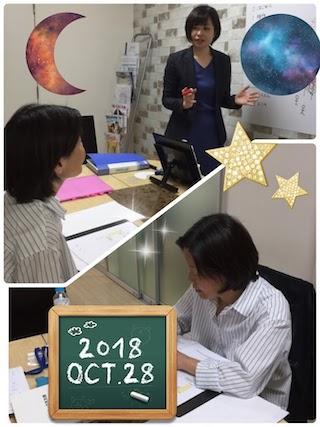 【教室の様子】銀座本校 西洋占星術講座Part1