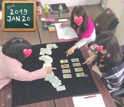 【教室の様子】広島校 タロット講座Part1