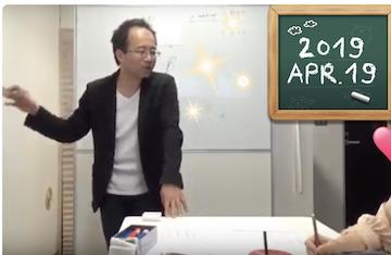 【教室の様子】銀座本校 ホロスコープ深読み勉強会