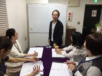 【教室の様子】銀座校 タロット占い講座Part1