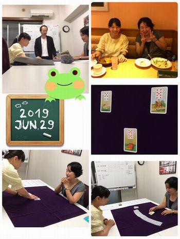 【教室の様子】名古屋校 ルノルマンカード講座Part1