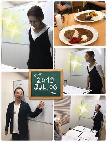 【教室の様子】銀座校 ホラリー占星術講座