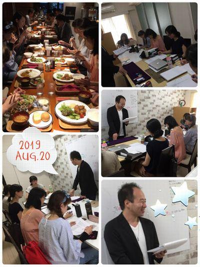 【教室の様子】銀座校 占い夏期講習2019