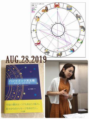 【教室の様子】銀座校 西洋占星術講座Part1