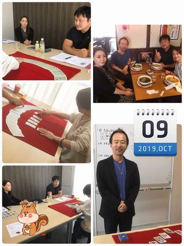 【教室の様子】名古屋校 タロット占い講座Part1