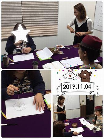【教室の様子】銀座校 ペンデュラム講座