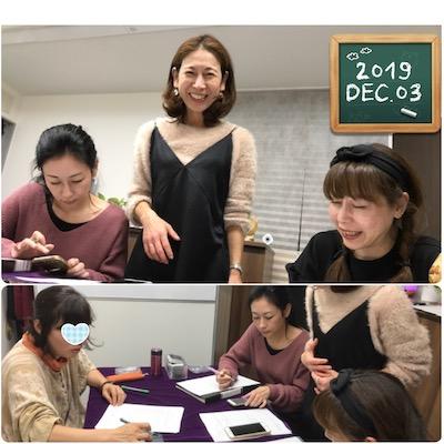 【教室の様子】銀座校 占い勉強会「西洋占星術のアプリ」