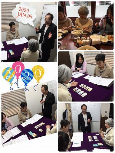 【教室の様子】銀座校 ルノルマンカード講座Part1