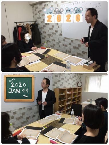 【教室の様子】銀座校 カウンセリングスキル講座