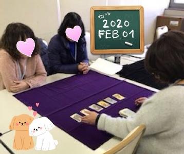 【教室の様子】横浜校 タロット占い講座Part1