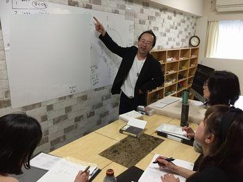 【教室の様子】銀座校 占い勉強会(西洋占星術、占星術アプリ)