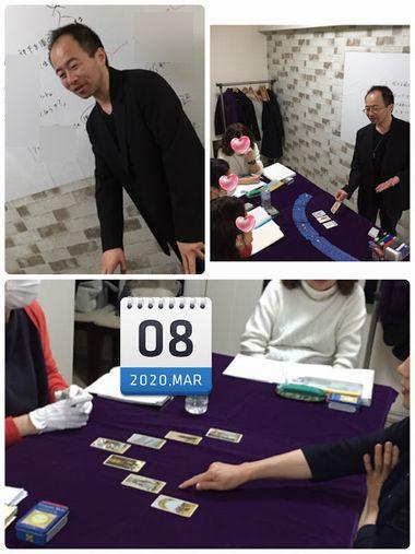 【教室の様子】銀座本校 占い勉強会(タロット)