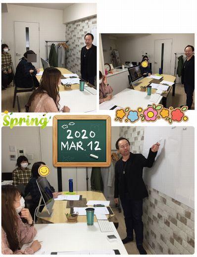 【教室の様子】銀座本校 プチ占い師養成講座