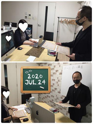 【教室の様子】銀座校 & オンライン メール占い講座