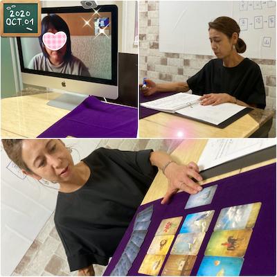 【Zoom講座】50代女性 M.G様 高知県在住