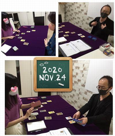 【教室の様子】銀座校 占い勉強会(タロット)