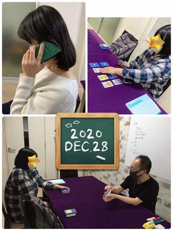 【教室の様子】銀座校 電話占い練習会