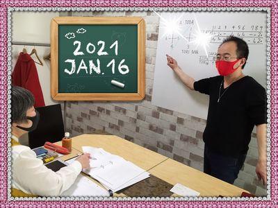 【教室の様子】銀座校 占い勉強会(数秘術)