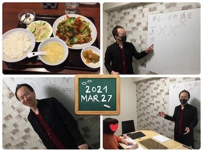 【教室の様子】銀座校 夢占い講座