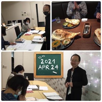 【教室の様子】銀座校 数秘術講座Part2