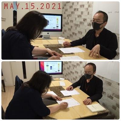 【教室の様子】銀座校 実践プログレッション未来予測
