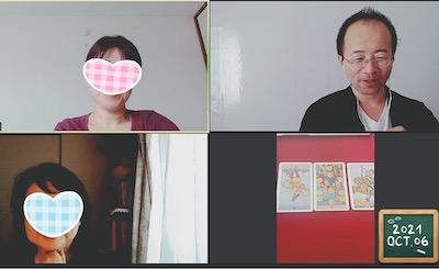 【教室の様子】タロット占い講座Part1
