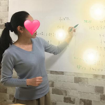講師の勉強会